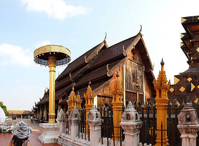 Wat Phra That Lampang Luang - Lampang Thailand - 011324 Art Print