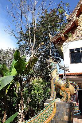 Phrathat Photograph - Wat Phrathat Doi Suthep - Chiang Mai Thailand - 01136 by DC Photographer