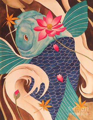 Asian Watercolor Painting - Water Dragon by Robert Hooper
