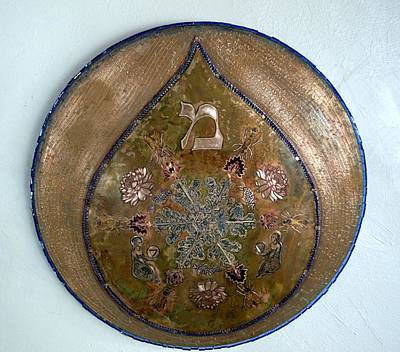 Mixed Media - Water Of Life Shield by Shahna Lax