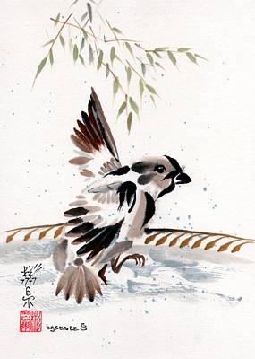 Water Wings Art Print by Bill Searle