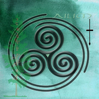 Digital Art - Watercolor Ailim Symbol by Kandy Hurley