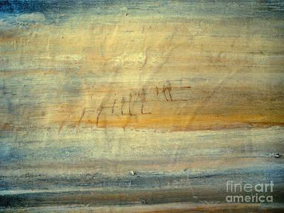 Waterworld #1267 Art Print