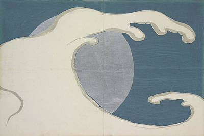 Kyoto Drawing - Waves And Sun., Kamisaka, Sekka, Artist by Artokoloro