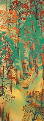 Way To Atago Art Print by Mountain Dreams