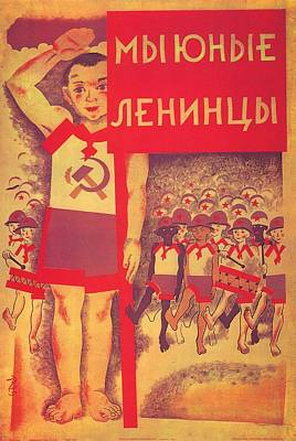 Russian Painting - We Are Young Leninists by Vladimir Konashevich