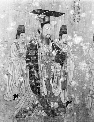7th Century Painting - Wen Ti (541-604) by Granger