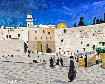 Wailing Wall Painting - Western Wall By Stan Bialick by Sheldon Kralstein