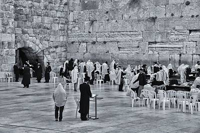 Photograph - Western Wall Jerusalem Bw by Mark Fuller
