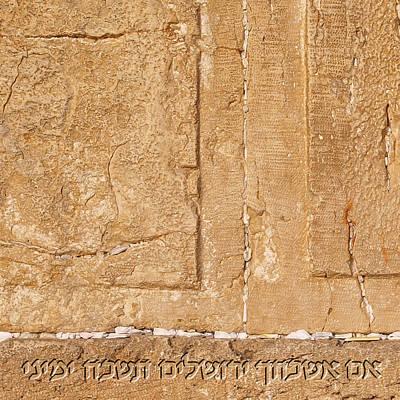 Jerusalem Photograph - Western Wall by Meir Ezrachi