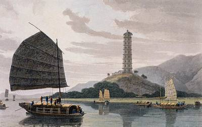 Water Reflections Drawing - Wham Poa Pagoda, With Boats Sailing by Thomas and William Daniell