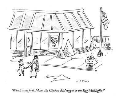 Mcdonalds Drawing - Which Came First by Michael Maslin