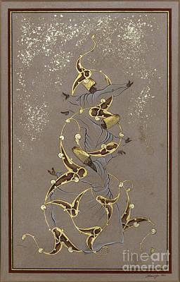 Whirling Dervishes Original by Nurhayat Koseoglu Altun