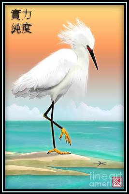 Digital Art - White Egret On Beach by John Wills