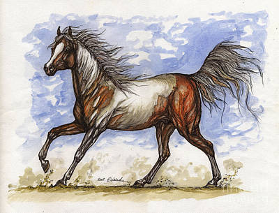 Running Horses Drawing - Wild Mustang by Angel  Tarantella