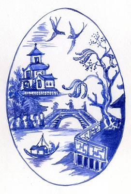 Willow Pattern Egg II Art Print