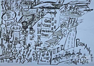 Drawing - Wind Of Change 2014. Poezja I Sztuka Jest Wspolnym Jezykiem Swiata  by  Andrzej Goszcz