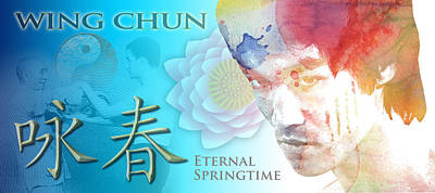 Digital Art - Wing Chun Eternal Springtime by Timothy Lowry