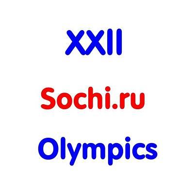Digital Art - Winter Olympics Xxii by Florene Welebny