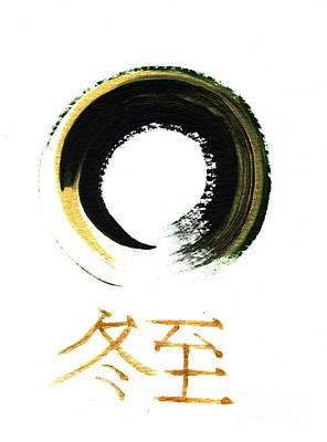 Mu-shin Painting - Winter Solstice by Ellen Miffitt
