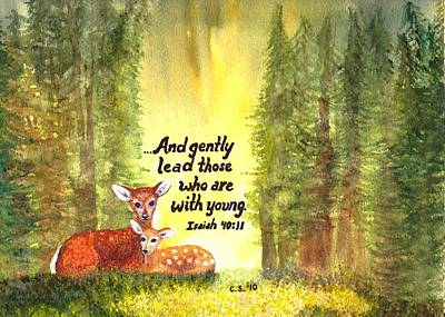 Scripture Painting - With Young by Catherine Saldana