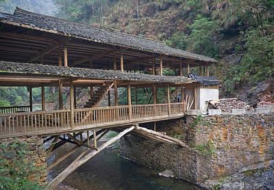 Photograph - Wodden Bridge In China by Marek Poplawski