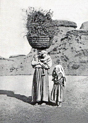 Photograph - Woman From Emmaus 1890 by Munir Alawi