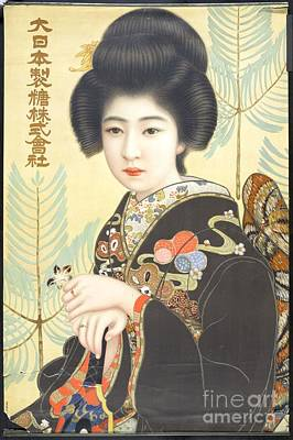 Cherry Blossoms Painting - Woman In Black Kimono by Dai Nippon Seito