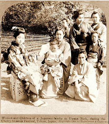 Cherry Blossom Drawing - Women And Children Of A Japanese Family In Uyeno Park by Litz Collection
