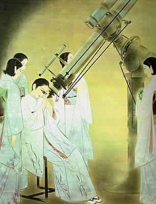 Women Viewing Stars Art Print by Dan Twyman