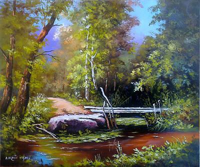 Painting - Wooden Bridge by Dragan Ivkovic