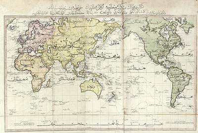 World Map Art Print by Library Of Congress, Geography And Map Division