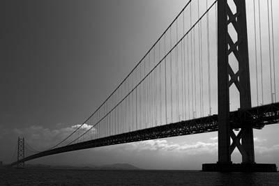 World Record Bridge Art Print by Daniel Hagerman
