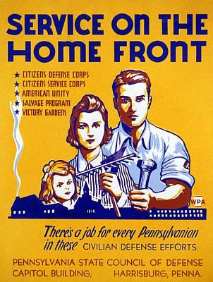 World War II Poster, C1943 Art Print by Granger