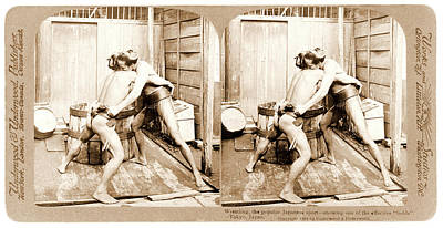 Wrestling Drawing - Wrestling, The Popular Japanese Sport - Showing One by Litz Collection