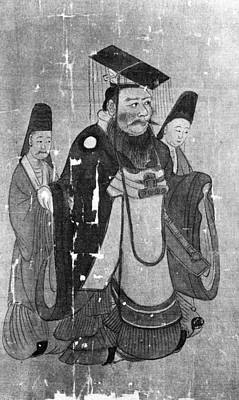 Ancient Scroll Painting - Wu Ti (543-578) by Granger