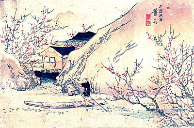Wuling Peach Orchard 1830 Art Print by Padre Art