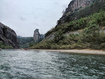Photograph - Wuyi Rock by Robert Knight