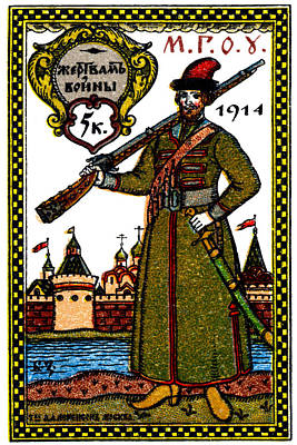 Painting - Wwi Russian War Bond Poster by Historic Image