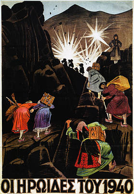 Wwii: Greek Poster, 1940 Art Print by Granger
