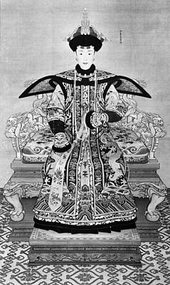Lungs Painting - Xiao Xian Chun (1712-1748) by Granger