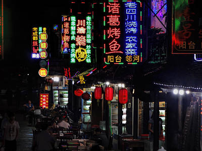 Photograph - Xitang Nights by Robert Knight