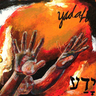 Prophetic Mixed Media - Yadah by Carrie Todd