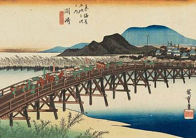 1833 Painting - Yahagi Bridge by Utagawa Hiroshige