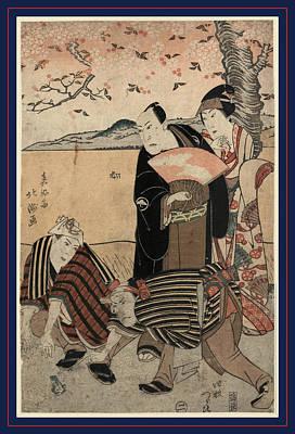 Yakusha No Hanami Art Print