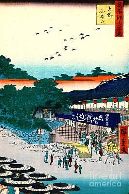Ando Hiroshige Photograph - Yamashita Market 1858 by Padre Art
