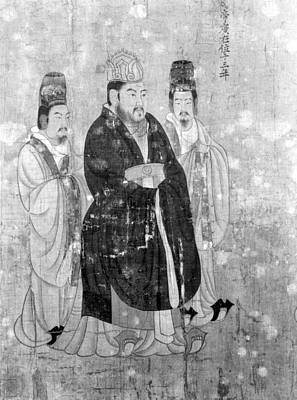 7th Century Painting - Yang Ti (569-618) by Granger