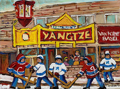 Montreal Streets Painting - Yangtze Restaurant With Van Horne Bagel And Hockey by Carole Spandau