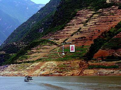 Photograph - Yangtze River Cruise - Three Gorges by Jacqueline M Lewis