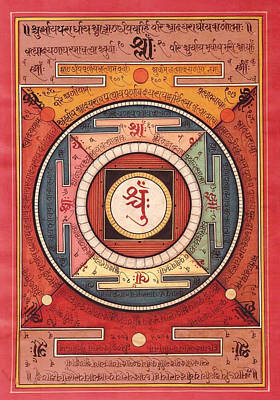 Tantrik Art Painting - Yantra Mantra Hindu Sanskrit Calligraphy Yoga India Meditation Painting Artwork  by A K Mundhra